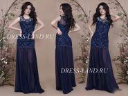 Темно-синее облегающее вечернее платье