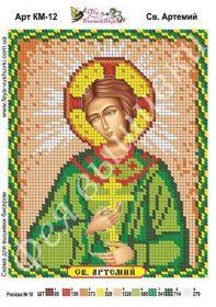КМ-12 Фея Вышивки. Святой Артемий. А5 (набор 450 рублей)