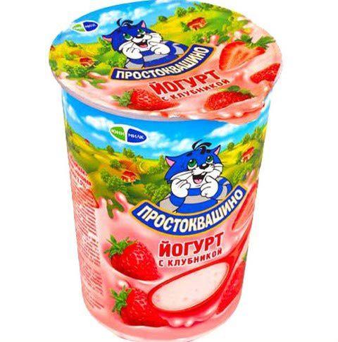 Йогурт Простоквашино 2.5% Густой клубника 0,480л. п/ст. Юнимилк