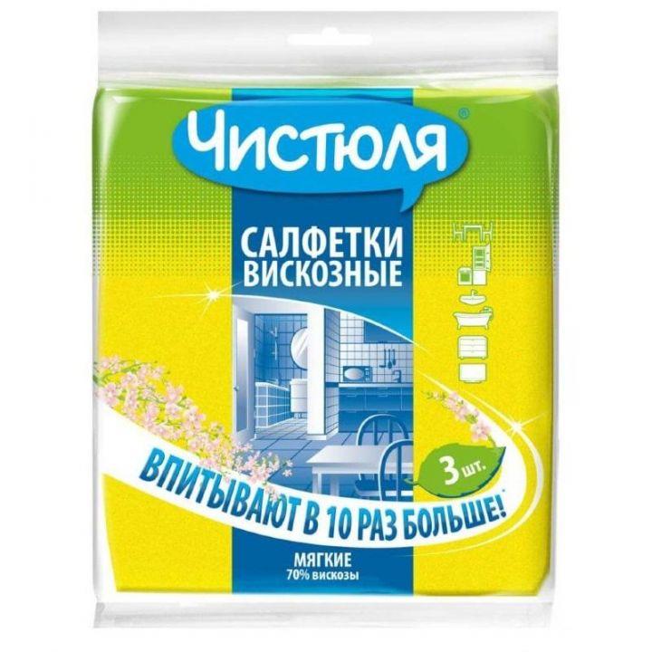 Чист. салфетка Чистюля 3шт д/бытовый нужд 34*38