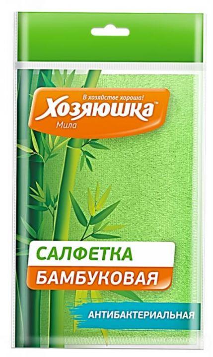 Салфетка бамбуковая универсальная 18*23см Хозяюшка