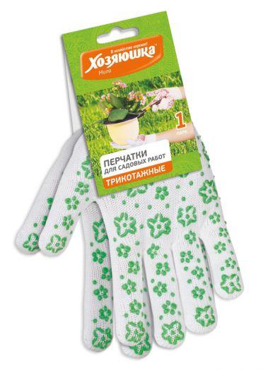 Перчатки Хозяюшка д/садовых работ трикотажные с дизайн напылением ПВХ red Мила
