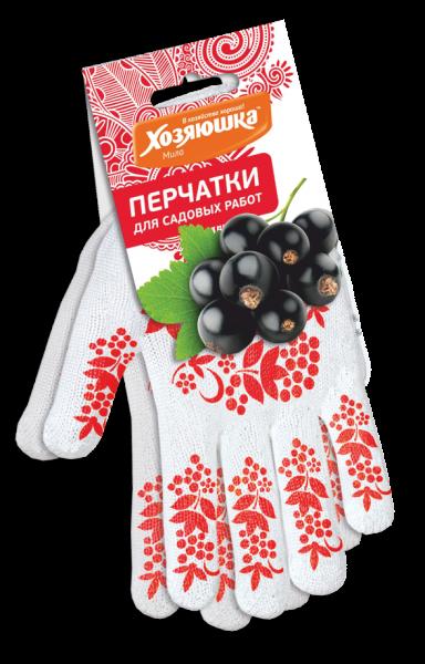 Перчатки Хозяюшка д/садовых работ Ягоды, трикотаж с напыл.