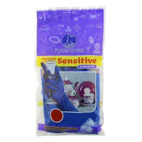 Перчатки резиновые Русалочка Sensetive средние