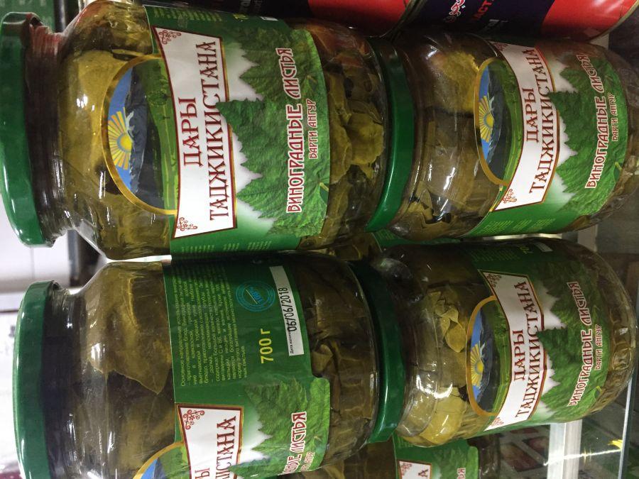 Виноградные листья консервированные банка 700