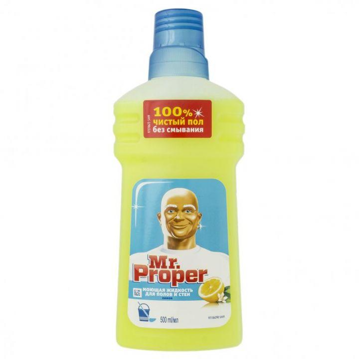 Средство д/уборки Мистер Пропер 500мл Универсал Лимон *