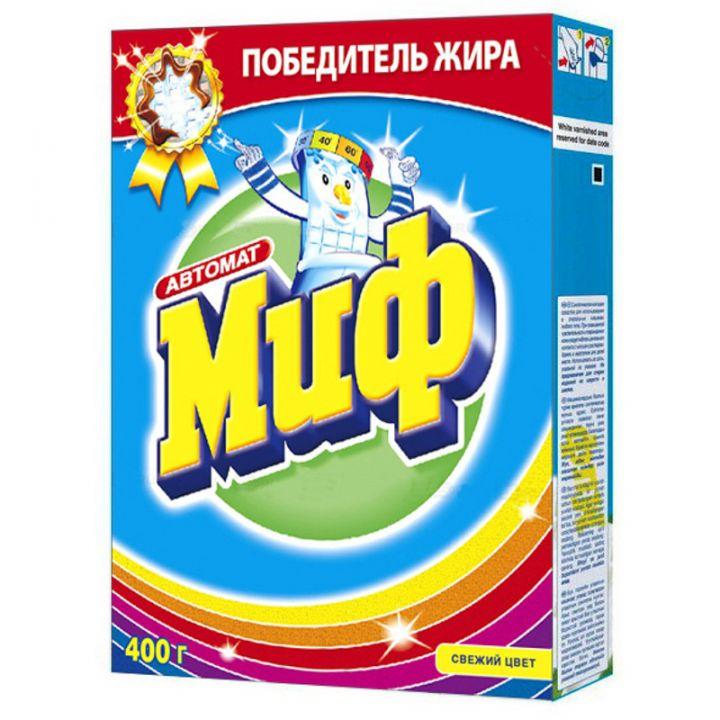 Стир. порошок Миф 400г автомат Свежий цвет *