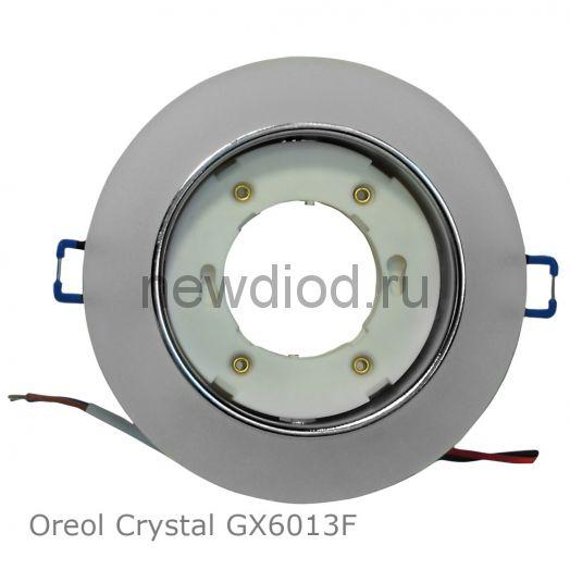 Точечный светильник Oreol Crystal GX6013F 120/85мм под лампу GX53 H4 белый, матовый