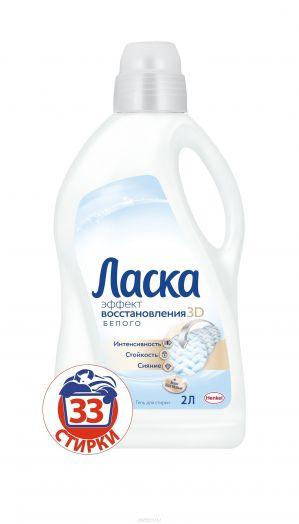 Средство д/стирки 2л Ласка Восстановление белого 3D фн