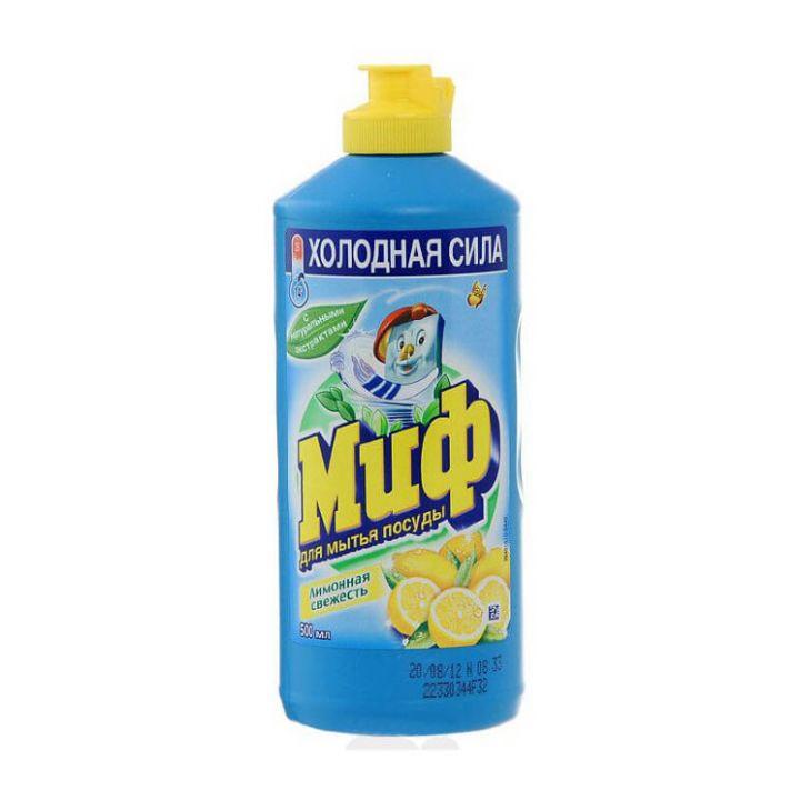 Средство д/посуды Миф 500мл Лимонная свежесть