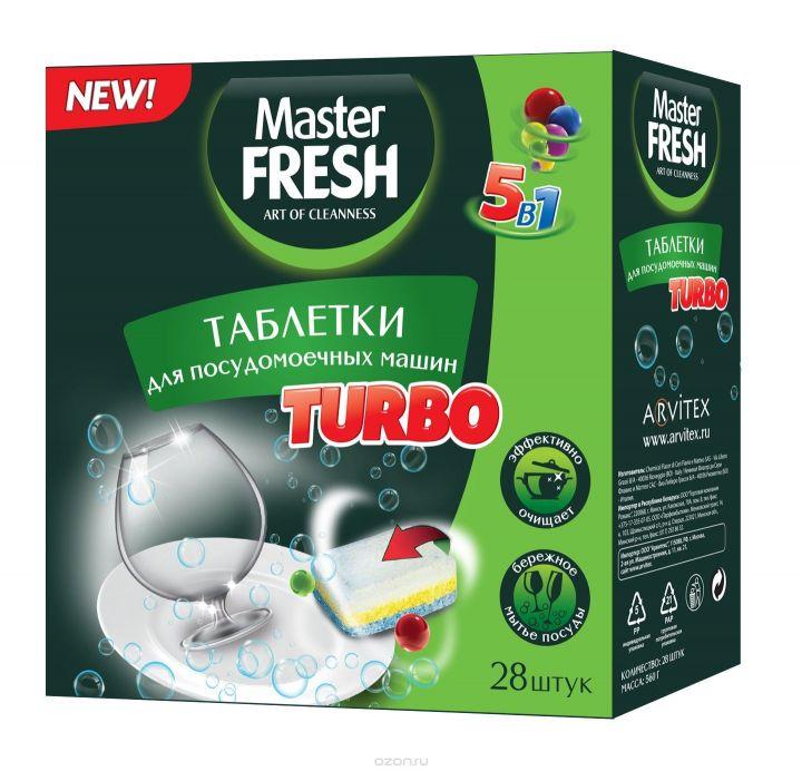 Таблетки Мастер Фреш для п/м машины Turbo 28 шт в11505