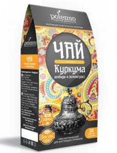 ПОЛЕЗЗНО Чай Куркума, имбирь и лемонграсс 20 пакетов