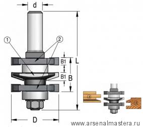 Фреза концевая для мебельных фасадов профиль-контрпрофиль, не требует пересборки 41x22x84x8  WPW RGD5005