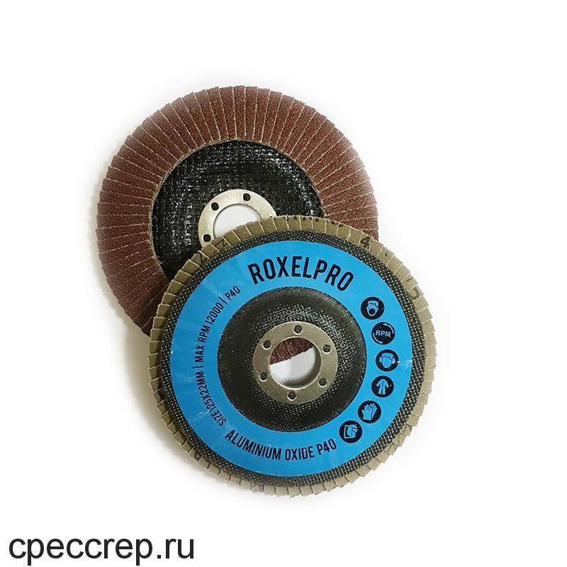 Лепестковый круг ROXONE 125 х 22мм, оксид алюминия, конический, Р60