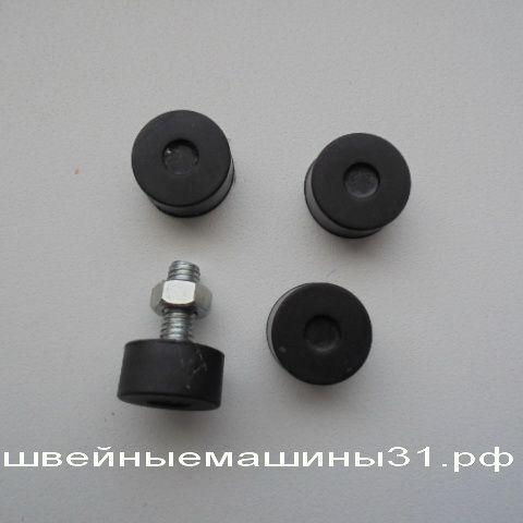 Резиновые ножки для JANOME (комплект)   цена 200 руб