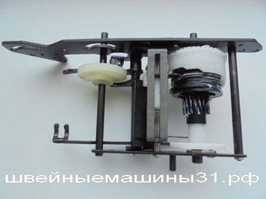 Механизм копирных дисков JANOME      цена 300 руб.