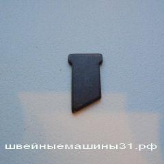 Упор верхнего ножа 8 мм. GN       цена 100 руб.