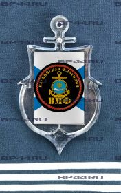 Магнит-якорь Каспийская флотилия МП