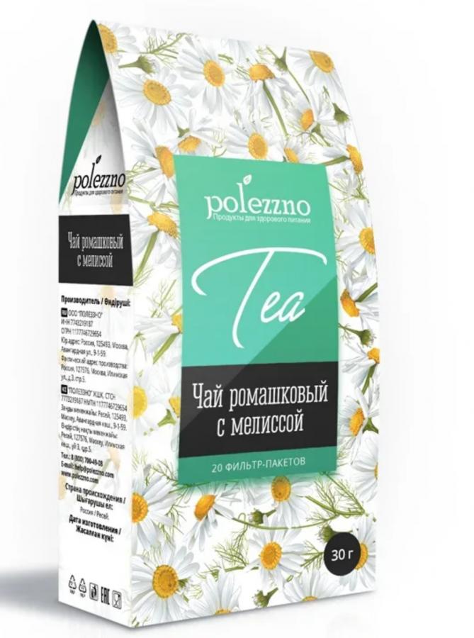 ПОЛЕЗЗНО Чай ромашковый с мелиссой 20 пакетов