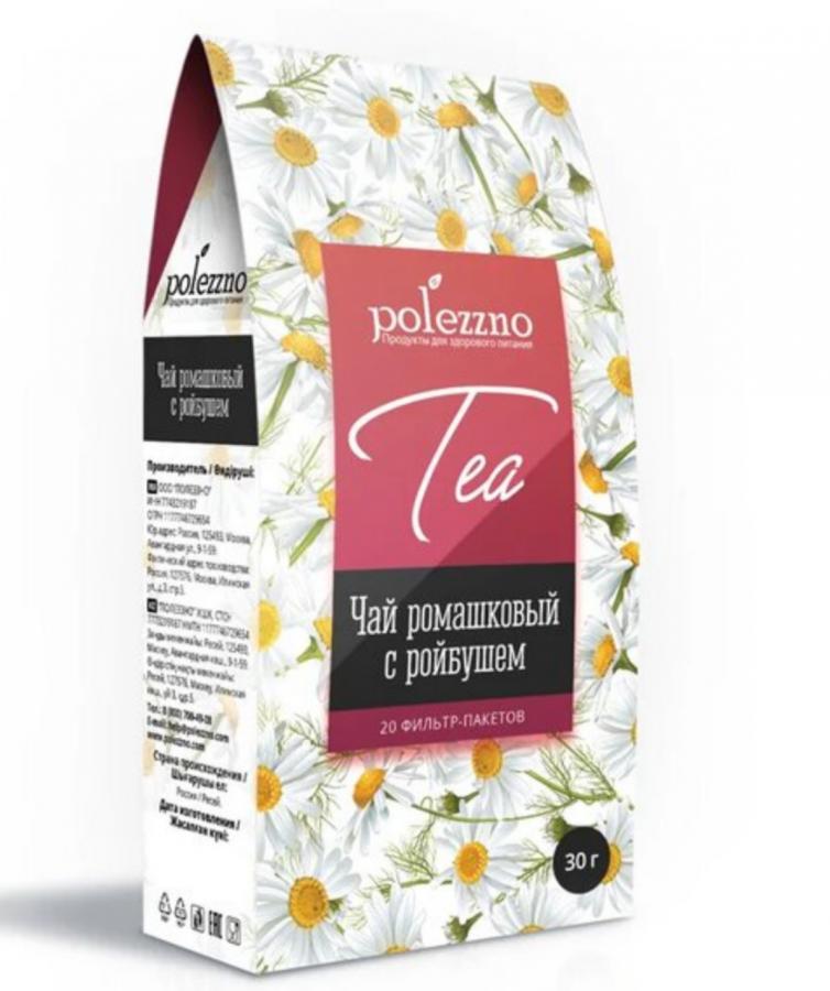 ПОЛЕЗЗНО Чай ромашковый с ройбушем 20 пакетов