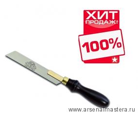 Пила гибкая Thomas Flinn Pax Flush Cutting Saw 152 мм (6 дюйм) 20 tpi М00005122 ХИТ!