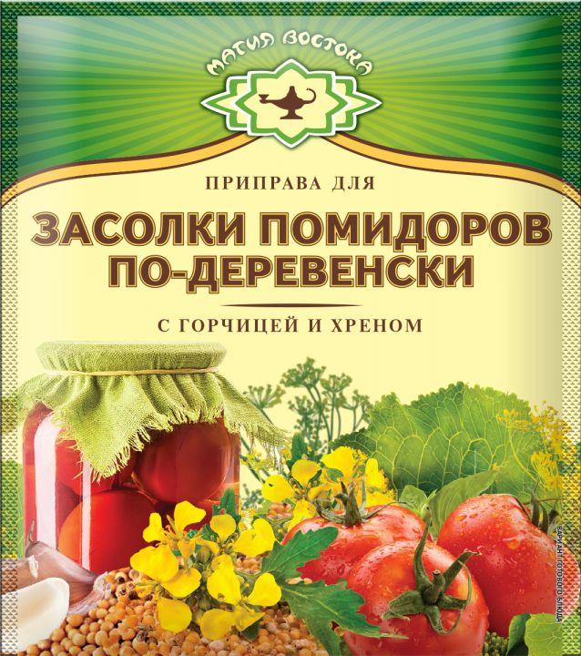 Приправа для засолки помидоров по-деревенски с горчицей и хреном 20г Магия Востока