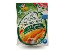 Смесь пряностей Приправыч для курицы с прованскими травами с пакетом д/запекания 30г