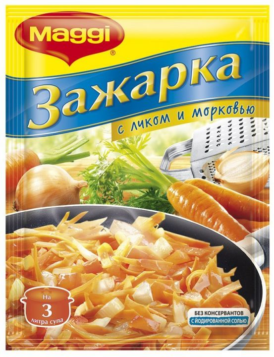 Приправа Магги зажарка смесь лук/морковь д/супа 60г