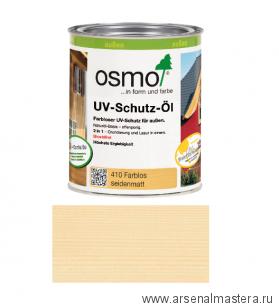 Защитное масло с УФ-фильтром Osmo 410 UV-Schutz-Ol с защитой от УФ-лучей, против роста синей гнили, плесени, грибков 0,125 л