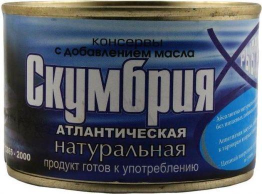 Скумбрия Атлантическая натуральная с добавлением масла 250г Рыбпромпродукт