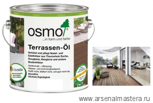 Масло для террас Osmo 021 Terrassen-Ole  Дуб мореный 2,5 л