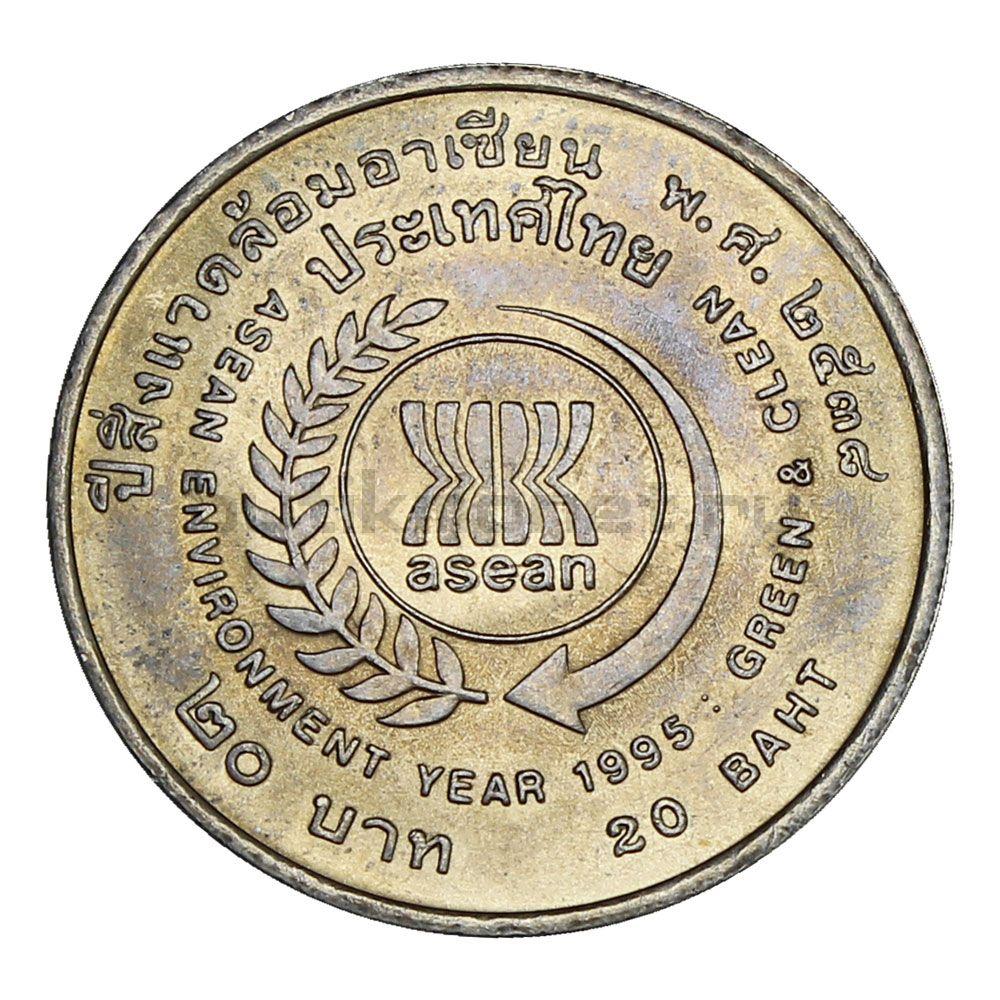 20 бат 1995 Таиланд Год окружающей среды АСЕАН