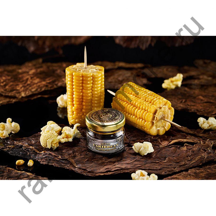 WTO CB 20 гр - Boiled Corn (Карибский Бленд Вареная Кукуруза)