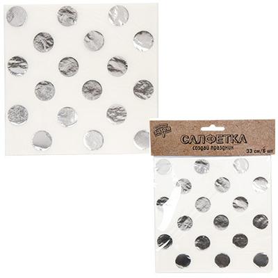Салфетки белые в серебряный горошек