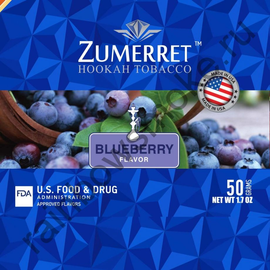 Zumerret Blue Edition 50 гр - Blueberry (Черника)