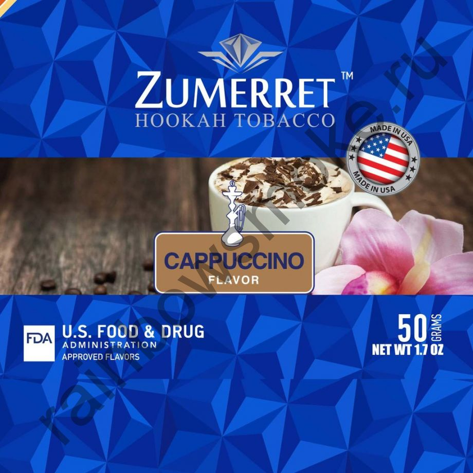 Zumerret Blue Edition 50 гр - Cappuccino (Капучино)