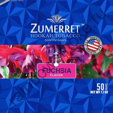 Zumerret Blue Edition 50 гр - Fuchsia (Фуксия)