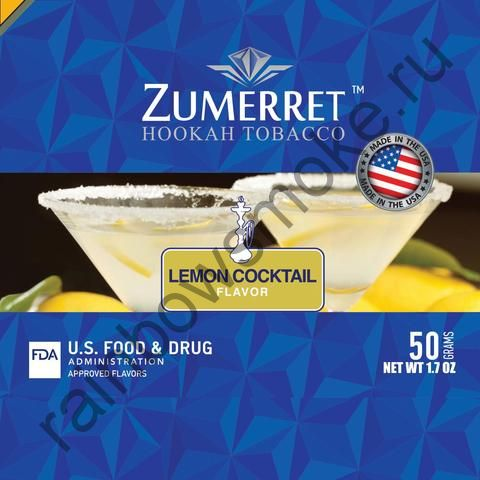 Zumerret Blue Edition 50 гр - Lemon Cocktail (Лимонный Коктейль)
