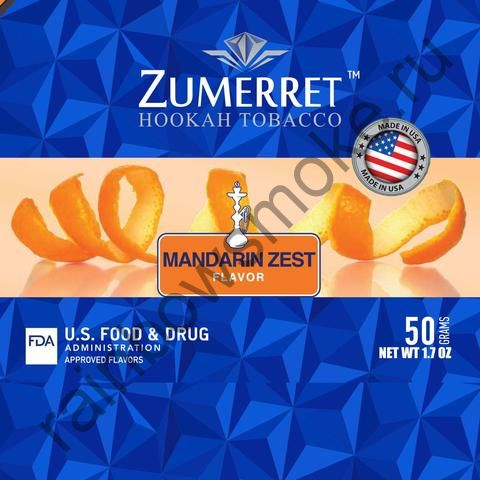 Zumerret Blue Edition 50 гр - Mandarin Zest (Цедру Мандарина)