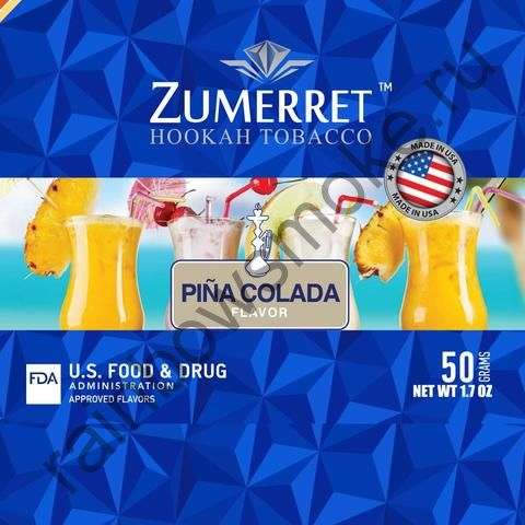 Zumerret Blue Edition 50 гр - Pina Colada (Пина-Колада)