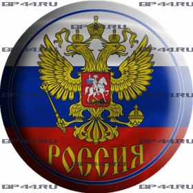Наклейка 3D мини Россия