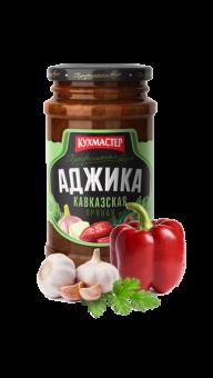 Аджика Кухмастер Кавказская 190гст/б
