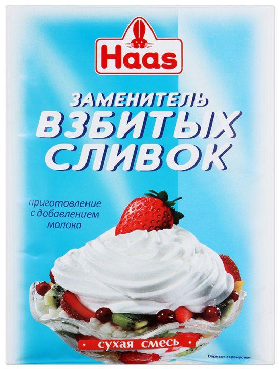 Заменитель взбитых сливок 45г Haas