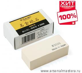 Камень Nagura 3000 Suehiro для камней 3000-8000 грит, 73х33х22 мм Suehiro М00014461 ХИТ!