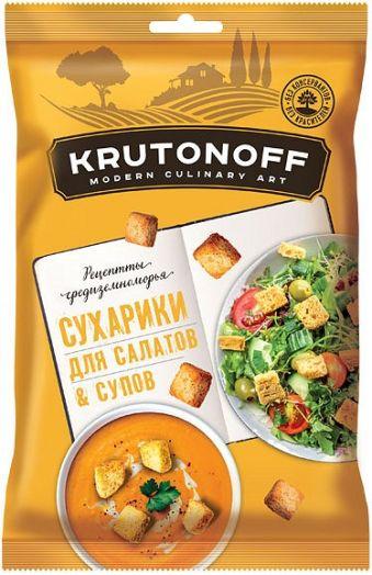 Сухарики Крутонофф с солью д/салатов и супов 100г