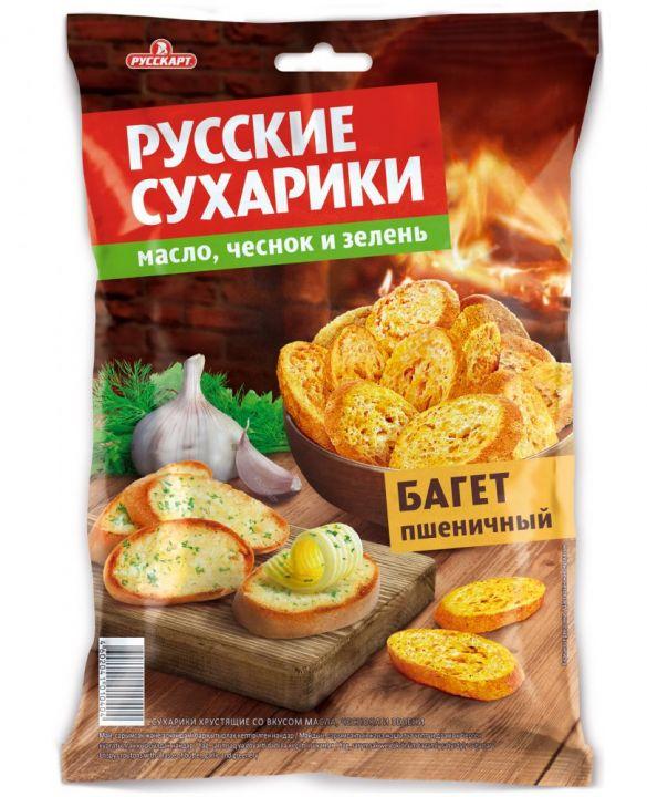 Сухарики Русские пшеничные Масло/чеснок/зелень 50г Русскарт
