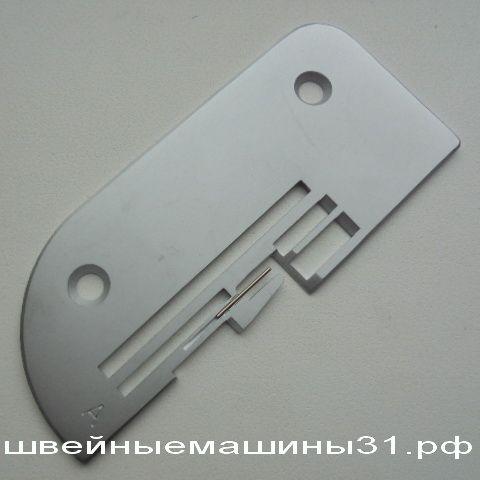 """Игольная пластина """"А"""" для оверлоков TOYOTA 3314, 354 и др.        цена 2000 руб."""