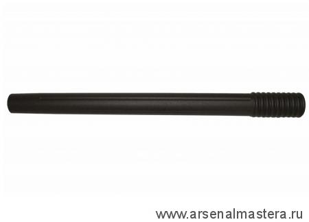 Всасывающая трубка пластиковая 35-50 Starmix 424859