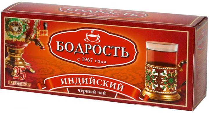 Чай Бодрость индийский с/я 25пак*2г