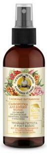 """Таежные истории_Таежные витамины-сыворотка для корней волос """"Тройная густота,рост волос"""", 170 мл"""
